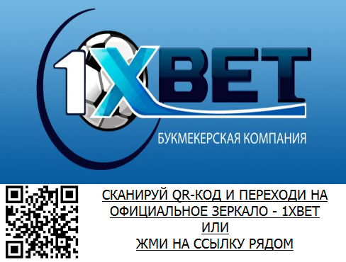 MELbet Betting Company – Online Sports Betting