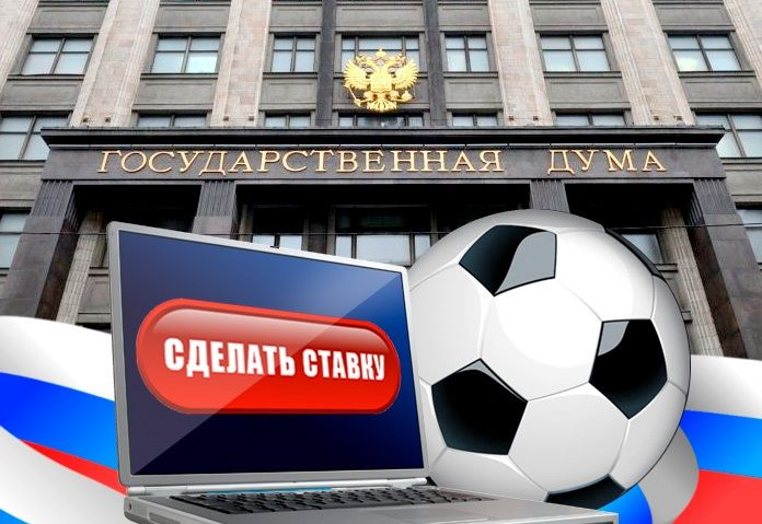 Professional betting хоккей premier